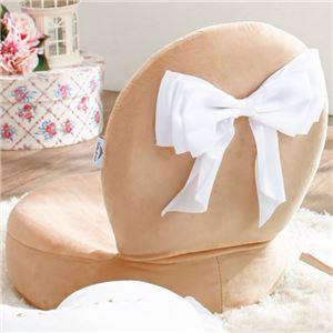 プリンセス調 座椅子 【キャメル】 40×40×45cm リボン付き 折りたたみ ウレタンフォーム 姫系 〔リビング ダイニング〕