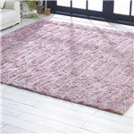 防炎 ラグマット/絨毯 【約130cm×190cm 長方形 グレイッシュパープル】 ライン柄 日本製 折りたたみ ホットカーペット 床暖房可