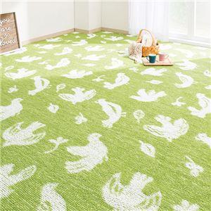 選べるはっ水加工タフトカーペット 江戸間6畳 小鳥グリーン