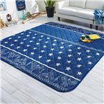 西海岸風 ラグマット/絨毯 【約190cm×190cm ネイビー】 正方形 洗える 表地:綿100% 〔リビング ダイニング〕