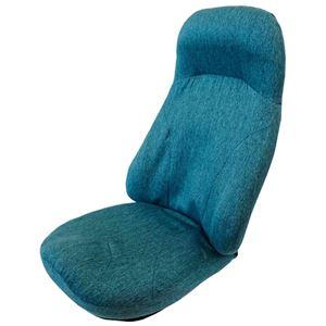 美姿勢 座椅子/パーソナルチェア 【ブルー】 幅50cm ハイバック 42段リクライニング スチールパイプ ウレタン 〔リビング〕