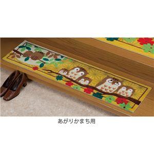 幸福の七福ろう玄関マット 30×120cm