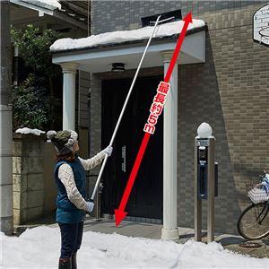 伸縮式 雪かき用具/除雪用具 【全長508cm】 重さ1.8kg アルミ 『のびのび雪落としポール』 〔除雪作業 雪対策〕