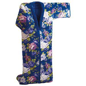 かいまき毛布/寝具 【ネイビー】 140cm×190cm 足ポケット付き 洗える ポリエステル 〔寝室 ベッドルーム〕