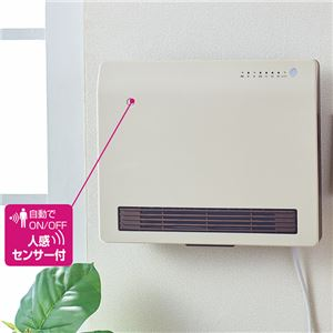 2WAY セラミックヒーター/暖房器具 【ホワイト】 幅33.2cm 人感センサー 切タイマー1・2・4時間 リモコン付き 〔バスルーム〕