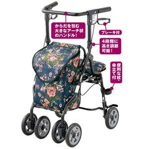 軽量 キャリーカート 【56×80.5~89.5×47cm】 折りたたみ 椅子 杖・傘立て付き 快適ショッピング歩行器 『オアシスNEW』