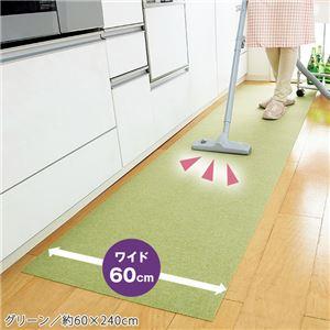 吸着床ピタはっ水キッチンマット 約60×240cm ベージュ