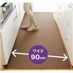 吸着床ピタはっ水キッチンマット 約90×270cm ブラウン