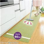 吸着床ピタはっ水キッチンマット 約60×180cm グリーン
