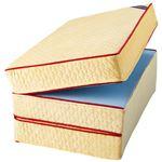 マットレス 【厚さ6cm セミダブル 硬質】 日本製 洗えるカバー付 通年使用可 リバーシブル 『エクセレントスリーパー5』