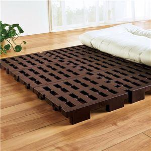 軽量 すのこベッド/寝具 【ブラウン シングル】 幅111cm 日本製 樹脂製 防湿対策 防カビ対策 〔寝室 ベッドルーム〕 - 拡大画像