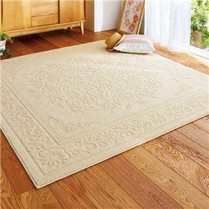 綿100%の肌ざわりなめらか防ダニラグ 防音タイプ 2畳 約185×185cm フラワー