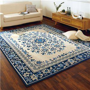 素敵なシェニールゴブラン織カーペット 約230×330cm ブルー