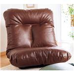 ボリューム 座椅子/フロアソファー 【1脚 ブラウン】 幅70cm 日本製 無段階リクライニング 〔リビング〕