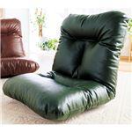 ボリューム 座椅子/フロアソファー 【同色2脚組 ダークグリーン】 幅70cm 日本製 無段階リクライニング 〔リビング〕
