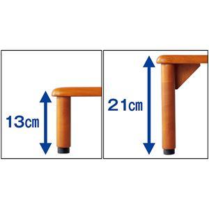 滑りにくい高さが選べる玄関台 幅60cm 高さ21cm