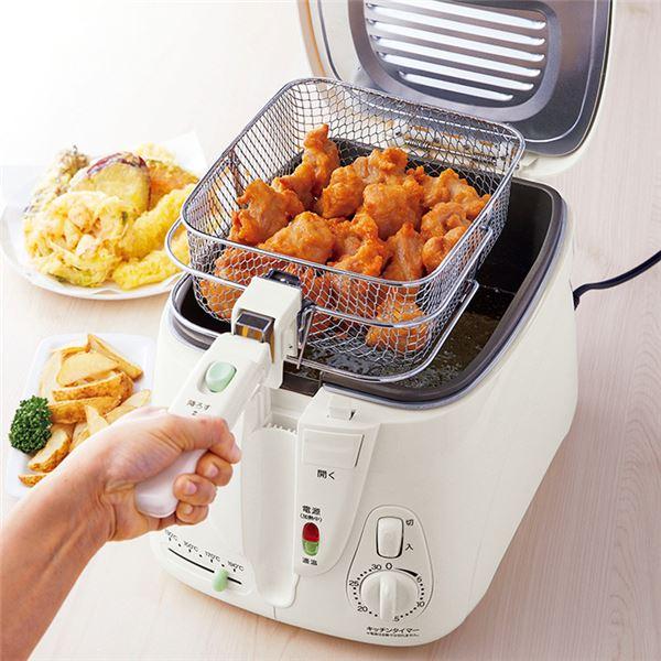 電気フライヤー/調理器具 【幅28cm 容量2.5L】 簡単温度調節 タイマー付き 『おウチで揚げもの屋さん』 〔キッチン 台所〕