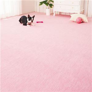 はっ水・防ダニ・抗菌防臭カラーカーペット 江戸間4.5畳 約261×261cm ピンク
