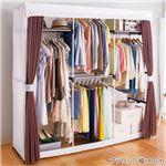 大量衣類収納 ハンガーラック 【幅180cm ブラウン】 ハンガーバー カバー カーテン 棚板 脚付き 〔ベッドルーム 寝室〕