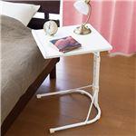 マルチテーブル/サイドテーブル 【ホワイト】 幅44.5cm 角度・高さ調節可能 スチール 〔リビング ベッドルーム〕