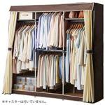 大量収納 ハンガーラック/衣類収納 【幅180cm】 カーテン付き スチール 〔ベッドルーム 寝室 リビング〕