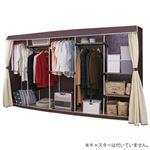 大量収納 ハンガーラック/衣類収納 【幅300cm】 カーテン付き スチール 〔ベッドルーム 寝室 リビング〕
