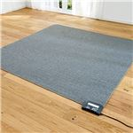 折り畳めるホットカーペット 3畳サイズ グレー