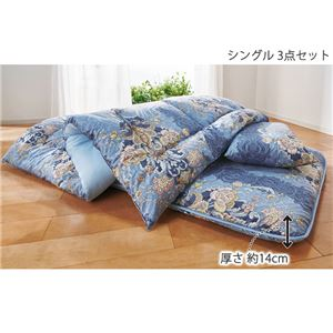 抗菌防臭 布団/寝具 3点セット 【シングル ブルー】 幅150cm 日本製 枕 掛け布団 敷布団 綿混 〔ベッドルーム〕 - 拡大画像