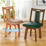 ダイニングチェア/食卓椅子 同色2脚組 【肘無回転 ダークブラウン】 幅45cm 木製 合成皮革/合皮 ウレタン 〔リビング〕
