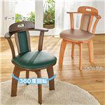 ダイニングチェア/食卓椅子 同色2脚組 【肘付回転 ダークブラウン】 幅52cm 木製 合成皮革/合皮 ウレタン 〔リビング〕