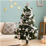 デラックス クリスマスツリーセット 【シルバー】 高さ120cm LEDイルミネーション・豪華オーナメント付き 組立片付け簡単