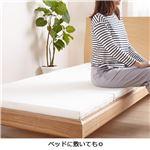 折りたたみ マットレス 【セミダブル】 厚さ5cm 硬め150N 日本製 寝返りをサポート 四つ折り 2段ベッド対応 『硬めの寝心地』