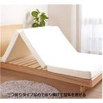 折りたたみ マットレス 【ダブル】 極厚10cm 硬め150N 日本製 寝返りをサポート 三つ折り 『硬めの寝心地』