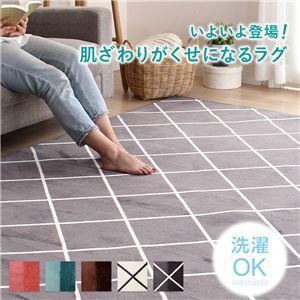 シンプル ラグマット/絨毯 【約180cm×180cm チェックグレー】 正方形 洗える ホットカーペット 床暖房対応 軽量 〔リビング〕 - 拡大画像