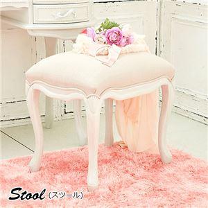 アンティーク調 スツール/腰掛け椅子 【ホワイト】 幅47cm 木製 麻混張地 『フレンチリボン』 〔リビング〕 - 拡大画像
