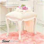 アンティーク調 スツール/腰掛け椅子 【ホワイト】 幅47cm 木製 麻混張地 『フレンチリボン』 〔リビング〕