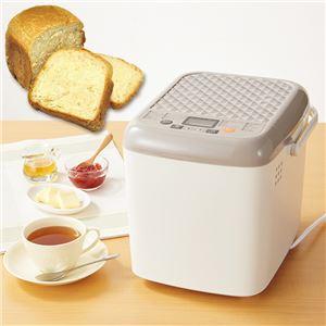 ごはんでパンを焼けるホームベーカリー 【幅22.5cm】 0.8斤/1.0斤対応 タイマー機能 計量カップ 計量スプーン付き 〔キッチン〕 - 拡大画像