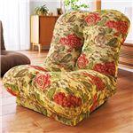 ボリューム座椅子/パーソナルチェア 【同色2脚組 花柄】 幅70cm 日本製 5段階リクライニング機能 〔リビング〕