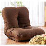 ボリューム座椅子/パーソナルチェア 【1脚 ブラウン】 幅70cm 日本製 5段階リクライニング機能 〔リビング〕