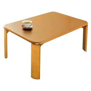 天然木 折りたたみ座卓/ローテーブル 【幅75cm ライトブラウン】 木製脚付き 〔リビング ダイニング〕 - 拡大画像