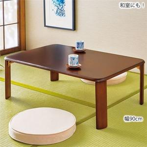 天然木 折りたたみ座卓/ローテーブル 【幅90cm ダークブラウン】 木製脚付き 〔リビング ダイニング〕 - 拡大画像