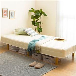 圧縮梱包 脚付き マットレスベッド/寝具 【シングル アイボリー】 幅95cm 〔ベッドルーム 寝室〕 【組立品】 - 拡大画像