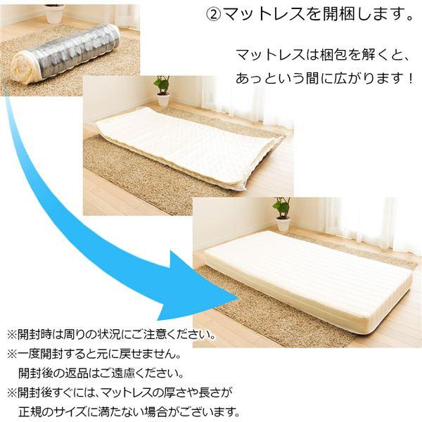 圧縮梱包 脚付きマットレスベッド 組立品