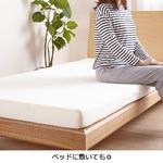 フラット マットレス/寝具 【シングル】 極厚10cm 硬め150N 日本製 寝返りをサポート 『硬めの寝心地』 〔ベッドルーム 寝室〕