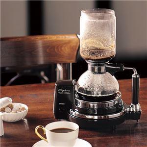 【ツインバード】 サイフォン式 コーヒーメーカー 【約幅25.5cm】 マグネットプラグ式 〔キッチン 台所〕 - 拡大画像