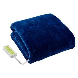 洗えるあったか 電気掛敷毛布/寝具 【ブルー】 約幅188×奥行130cm 洗濯機対応 〔ベッドルーム 寝室〕 - 拡大画像
