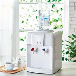 温冷水 ウォーターサーバー 【幅28.5cm】 2リットルペットボトル対応 〔キッチン 台所〕 - 拡大画像