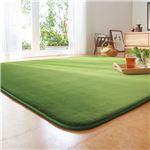 はっ水厚みが選べるふわふわラグ ふっくらタイプ(厚み20mm)3畳 グリーン 約180×240cm