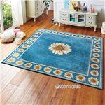 花柄 ラグマット/絨毯 【約230×230cm ブルー】 正方形 防滑加工 ホットカーペット 床暖房対応 ゴブラン織 〔リビング〕