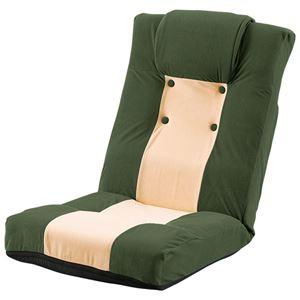 ハイバック式 座椅子/フロアチェア 【グリーン】 約幅47cm 42段階リクライニング機能付き スチールパイプ ウレタンフォーム - 拡大画像